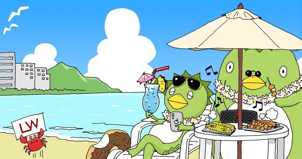夏期休業のイメージ
