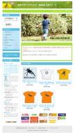 昆虫Tシャツ「虫ティー」【デザイン・コーディング・更新管理】