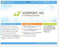 ACROPOINT様コーポレートサイト【デザイン・コーディング・Flash】