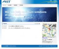 AST様コーポレートサイト【デザイン・コーディング・CMS】