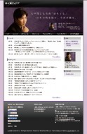 黒木憲ジュニア様【デザイン・コーディング・CMS・更新管理・ホスティング】