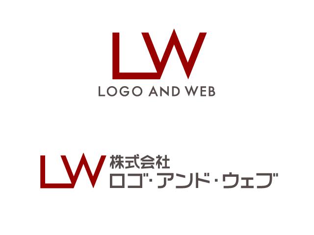 ロゴ・アンド・ウェブのロゴマーク