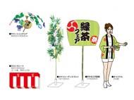 緑茶フェア【デザイン・仕様設計】