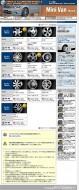 タイヤ&アルミホイール4本セットキャンペーンサイト【デザイン・コーディング・Flash】